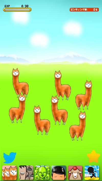 Alpaca Evolution Begins Apk Mod