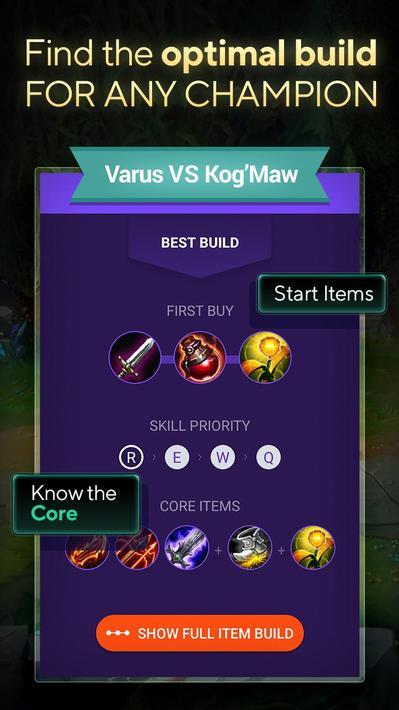 LOLSUMO Builds for League