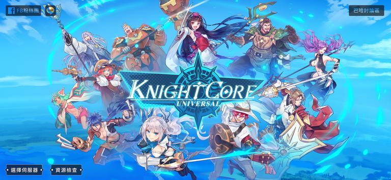Knightcore Universal Apk Mod