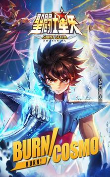 Saint Seiya Awakening Apk Mod