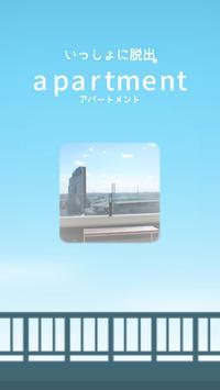 escape game APARTMENT Apk Mod