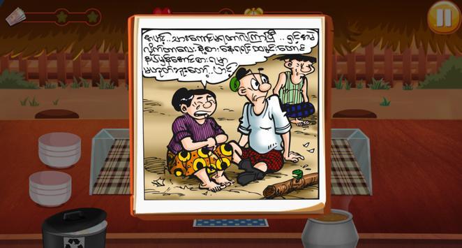 Ma Thay Mhyin Apk Mod