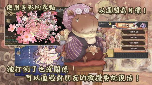Fairy Gensokyo - 妖精幻想鄉 Apk Mod