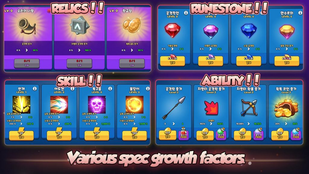 Grow Archer Chaser - Idle RPG