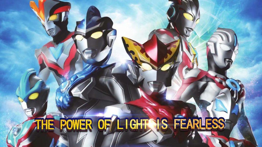 Ultraman Legend of Heroes